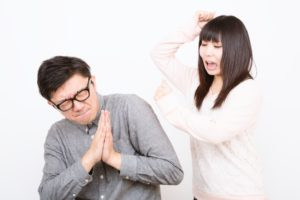 東京都足立区北千住の結婚相談所