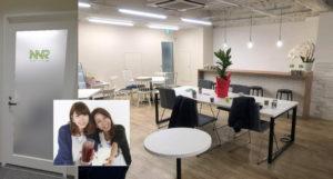「渋谷の恋の物語」NNRパーティー会場