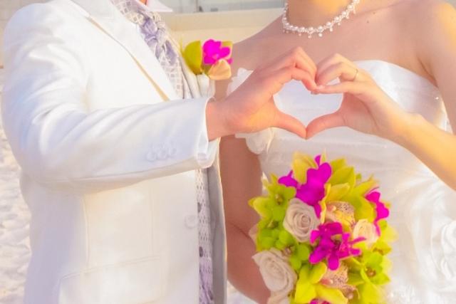 いい人だけでは結婚できないの?