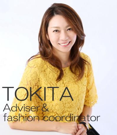 東京の仲人型結婚相談所 オフィスJOY時田