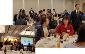 お見合い結婚の日本仲人連盟 東京渋谷 新年会