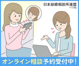 on-line オンライン